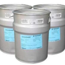 供应广东回收环氧树脂,广东回收醇酸树脂,广东回收环氧胶粘剂