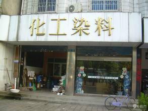 深圳回收化工油销售