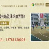 供应广西硅PU材料厂家 硅PU篮球场地胶 羽毛球场地胶