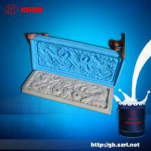 供应石膏线条模具硅橡胶批发