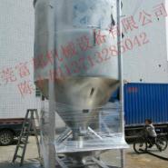 立式干粉混合机图片