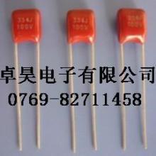 供应334金属膜电容