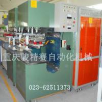 供应水囊热合机水囊热合封口机四川生产水囊设备
