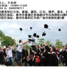 供应广东石油化工学院成人高考招生专业