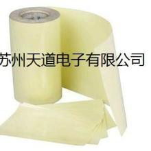 供应0.05绵纸双面胶