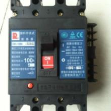 常熟400L/3360空气断路器开关批发供应