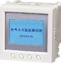 供应PDM-800AT导轨式单回路电气火灾监控探测器批发