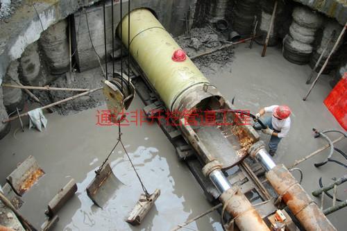 供应临清市非开挖顶管施工,专业顶管施工队伍