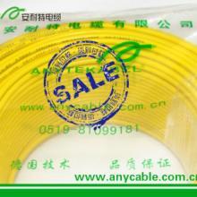供应电子线厂家正标现货库存足ul1015  常州安耐特厂家直销 提供各种优质型号电缆批发