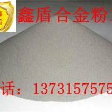 供应中碳锰铁粉中锰中碳锰铁