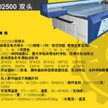 供应爱普生双喷头打印机批发