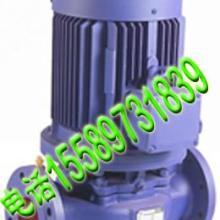 供应IRG80-200热水管道泵 IRG热水管道泵批发