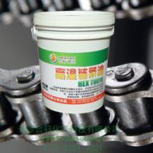 供应沈阳高温润滑油,专业200-360℃耐高温链条油厂家批发