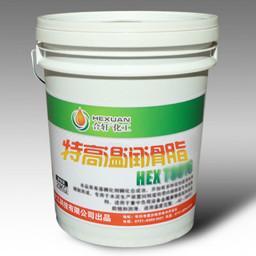 3号二硫化钼极压锂基脂 长沙二硫化钼高温润滑脂价格
