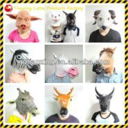 乳胶面具厂动物面具万圣节面具图片