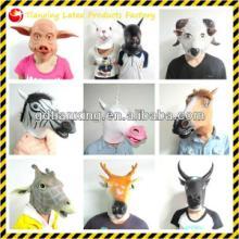 供应乳胶面具厂动物面具万圣节面具恐怖面具马头面具