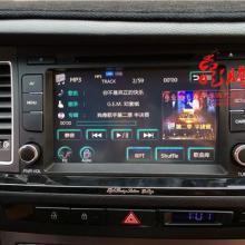 供应M云南昆明现代名图专用飞歌导航车载DVD导航图片