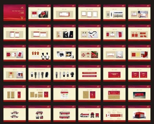企业形象设计图片/企业形象设计样板图 (2)