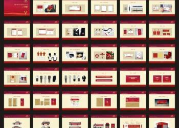 郑州vi设计企业形象设计图片