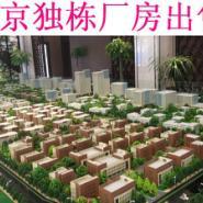 北京开发区独栋厂房低价出售图片