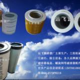 供应神钢200-6E液压油滤芯YN52V01016R1