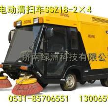 供应道路清扫车价格