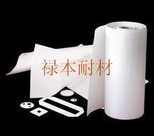 供应陶瓷纤维纸硅酸铝纸保温隔热材料优选禄本