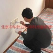 供应北京旧墙粉刷.旧墙翻新.刮腻子批发