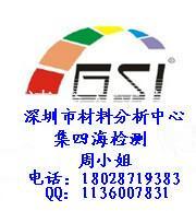 供应土壤检测―深圳土壤检测机构图片