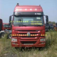 供应库存豪沃62牵引车厂家价格豪沃62全国不限区域销售图片
