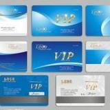 供应峨山会员积分储值卡管理软件供应商,曲靖会员积分储值卡管理软件
