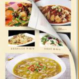 供应云南智能手机点菜系统厂家,云南智能手机点菜系统厂家直销