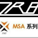 供应PMI直线导轨MSA20S/上海银泰滑块-PMI导轨