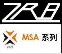 供应PMI加长型滑块MSA30LS/PMI直线导轨价格/上海PMI厂