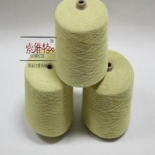 供应用于缝纫 编织的厂家直销芳纶1414防火线阻燃批发