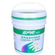 供应spr固化剂 渗透剂 硬化剂 spr568 厂家直销