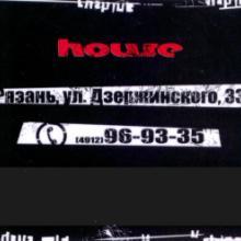 供应UV卡