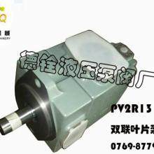 供应 PV2R13-23-116-F-RAAA-4222双联泵