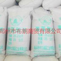 供应郑州海藻酸钠