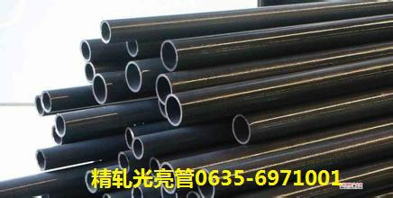 20-30-40cr精密光亮钢管最新报价图片/20-30-40cr精密光亮钢管最新报价样板图 (3)