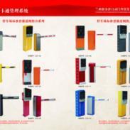 金昌小区停车场收费系统图片