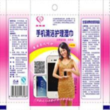 广西荔浦一次性手机湿巾厂家,容县【秀菊牌】擦鞋巾免费代理图片