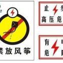 江西标牌铝牌搪瓷牌图片