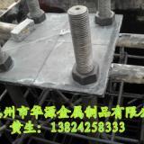 供应广东铁塔基础,广东铁塔基础施工