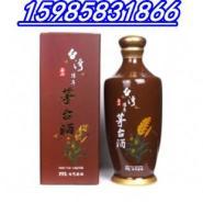 玉山陈年茅台酒图片