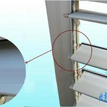 供应铝合金电动百叶窗,铝合金电动百叶窗专业生产销售批发