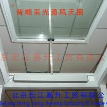 全国供应铝合金窗,手动铝合金窗,电动铝合金窗批发