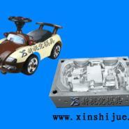 黄岩电瓶车塑胶模具图片