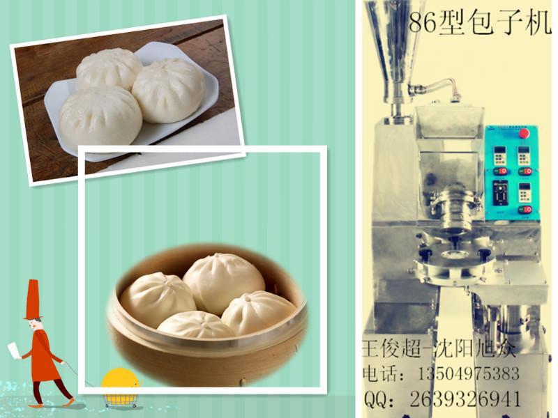 供应东北粘豆包机图片