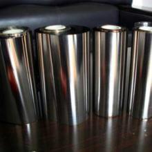 厂价批发供应SUS303日本进口不锈钢板,棒,管,带,线材图片